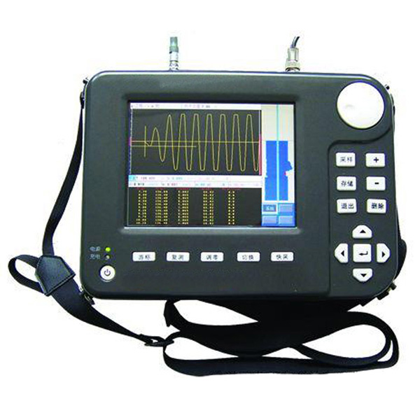 ZBL U520A Auto Ultrasonic Flaw Detection Equipment