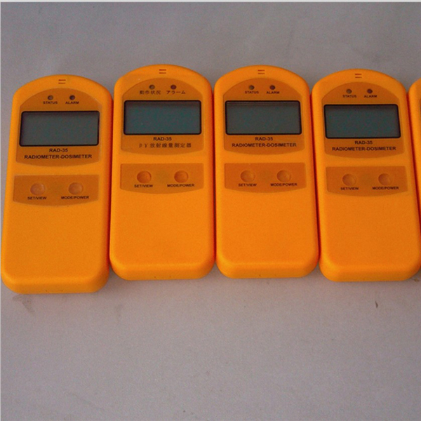 RAD35 Pocket Radiation Dosimeter